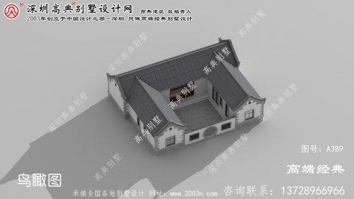 友谊县农村自建房设计图