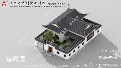 铁山港区乡间小别墅设计图